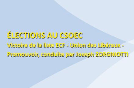elections-au-csoec-victoire-de-la-liste-ecf-union-des-liberaux-promouvoir-conduite-par-joseph-zorgniotti