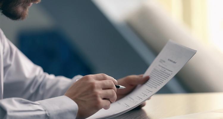la-grille-des-salaires-des-experts-comptables-2018-vient-detre-etendue-par-arrete-publie-au-journal-officiel-du-29-decembre-2018-elle-sapplique-a-compter-du-1er-janvier-2019